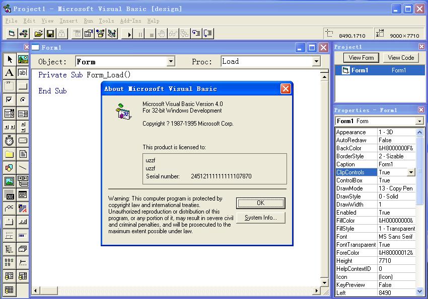 Visual Basic 4.0官方版截图2