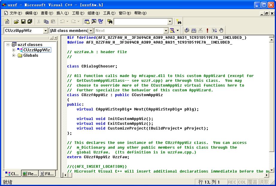 Microsoft Visual C++(vc6.0下载)截图1