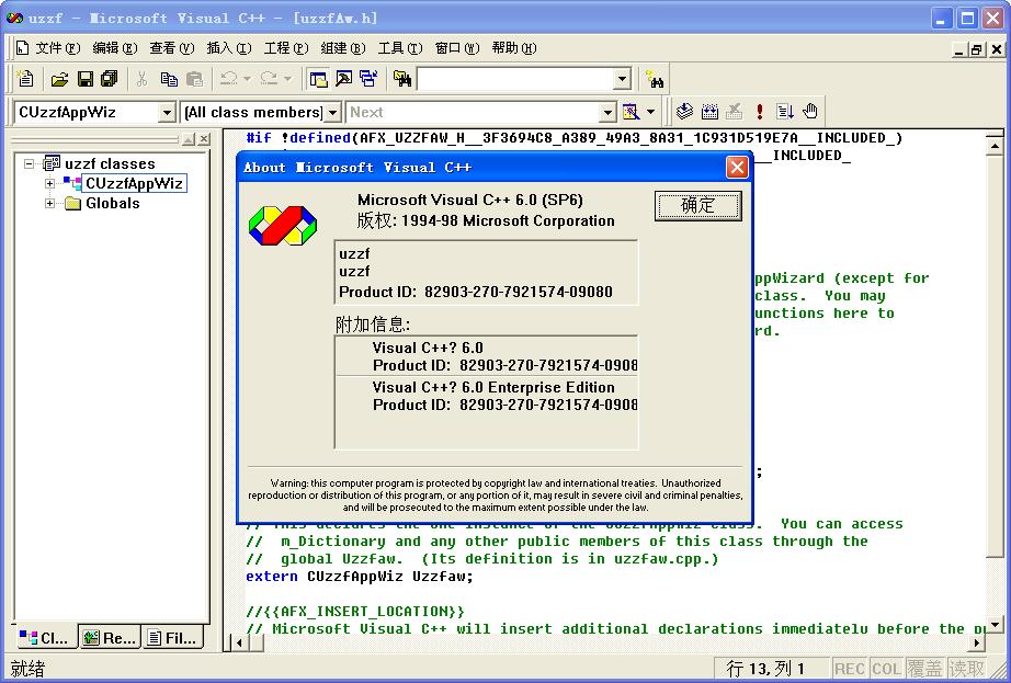 Microsoft Visual C++(vc6.0下载)截图3