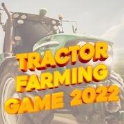 拖拉机模拟器2022游戏