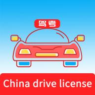 laowai drive test软件3.0.2制服丝袜AV无码专区英文版
