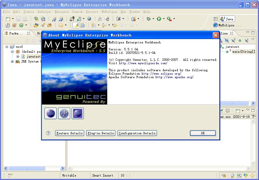 MyEclipse5.5.1破解版截图3