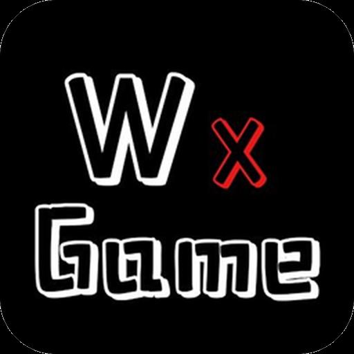 无邪游戏盒1.2.5 免费版