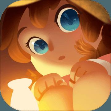 艾玛与守屋骑士官方版0.0.1 最新版