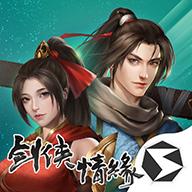 西山居剑网1归来手游公测版1.1.53最新版
