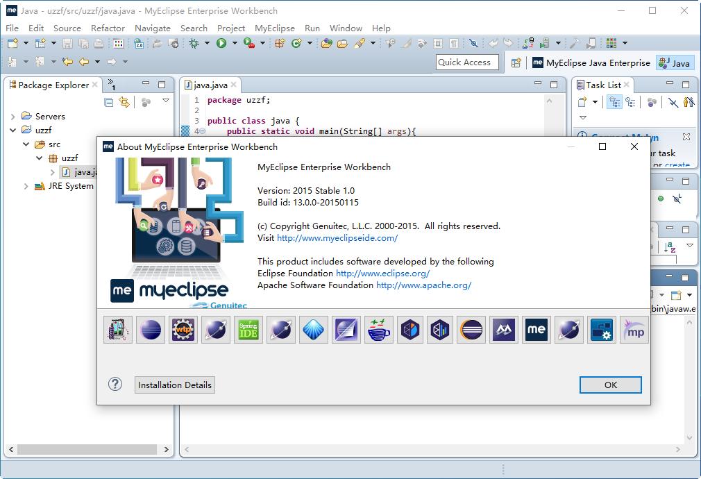 myeclipse2015 stable 1.0 破解版截图2