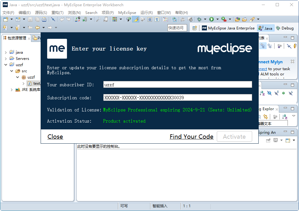 MyEclipse 2015 Stable 2.0破解版截图3