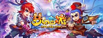 梦幻西游手游1.338.0 官网安卓版
