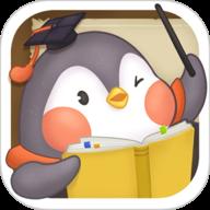 小鹅星球app1.1.1官方正式版