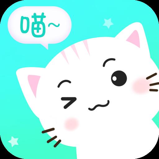猫语翻译器在线