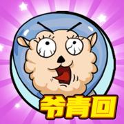 找我妹游戏免费下载(原找你妹)1.0.13 苹果版