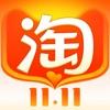 手机淘宝苹果版10.5.0 官方ios最新版