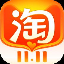 淘宝app手机版10.5.0  安卓最新版