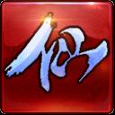 qq仙侠传官网V1.0.220.6267 电脑版