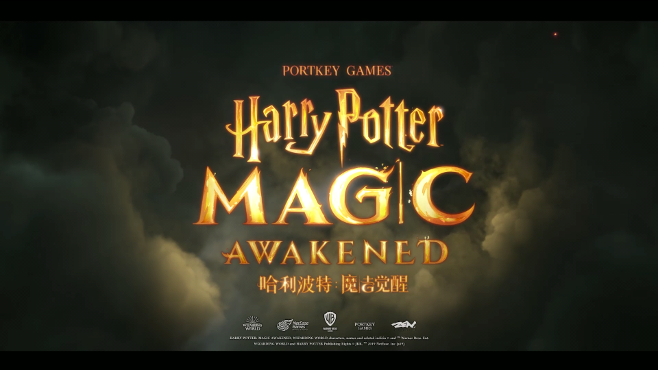 哈利波特魔法觉醒官方版截图
