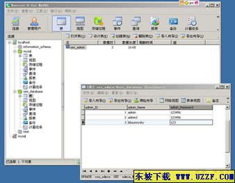 Navicat 8.0 Lite MySQL 简体中文截图0