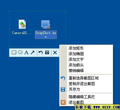 腾讯TT浏览器提取出来的屏幕截图抓图软件截图0