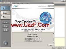 Canopus ProCoder V3.00.50 FIX 汉化版截图0