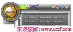 WinMPG Video Convert截图0