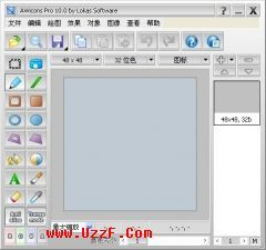 AWicons Pro V10.0 (编辑管理图标) 绿色特别版截图0