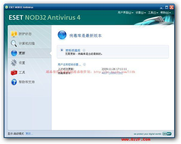 NOD32帐号密码自动获取添加器截图0