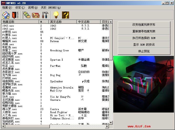小霸王游戏机珍藏84合1 模拟器 84款经典游戏截图0