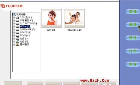 证件照片寸照制作软件(PhotoKing)截图0