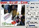 网吧摄像头录像单摄像头版 ┆网友自己开发的易程序截图0