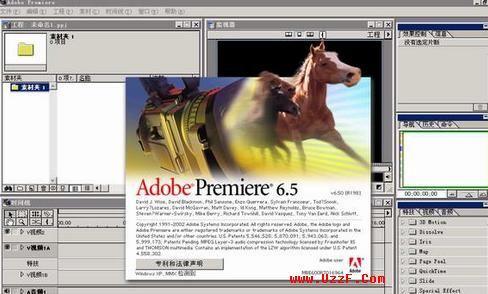 Adobe Premiere Pro V6.5(DV编辑工具) 中文特别优化版截图0