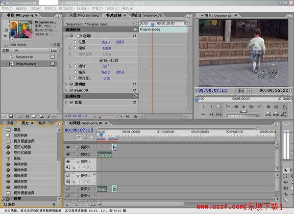 Adobe Premiere Pro(专业视讯编辑)截图2