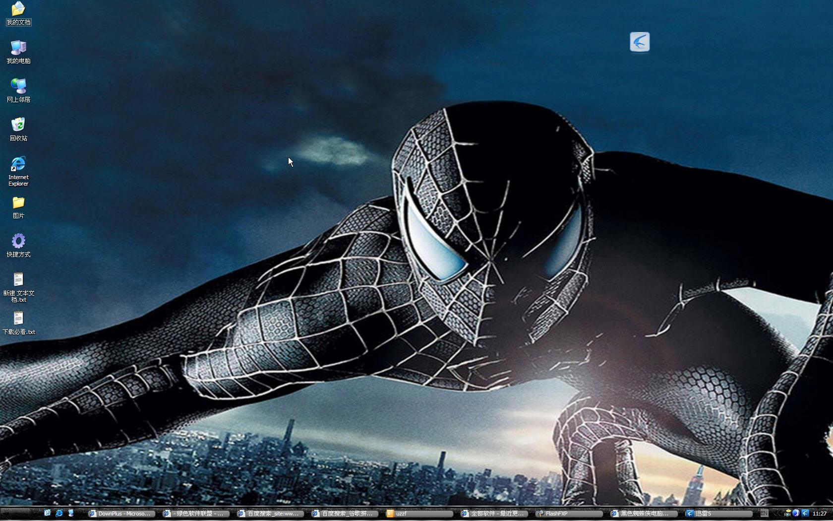 黑色蜘蛛侠电脑桌面主题
